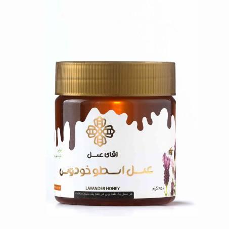 عسل اسطوخودوس ویژه 350 گرمی