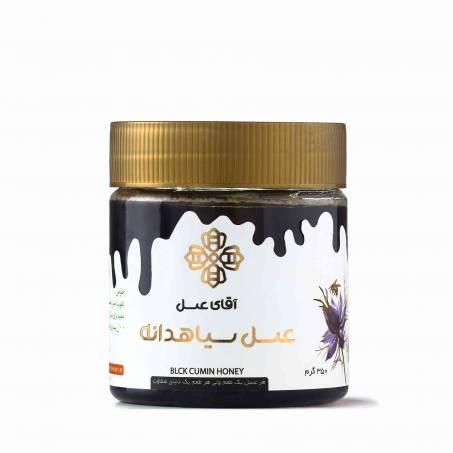 عسل سیاهدانه ویژه 350 گرمی